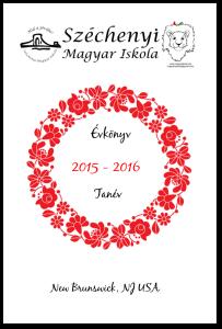 ek2015-2016